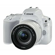 Fotoaparat CANON EOS 200D18-55 IS WH (2253C001AA)